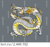 Купить «Белый или серебристый (элемент-металл) восточный дракон», иллюстрация № 2449192 (c) Анастасия Некрасова / Фотобанк Лори