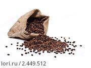 Джутовый мешок с жареными, частично рассыпанными кофейными зернами. Стоковое фото, фотограф Валентин Олейников / Фотобанк Лори