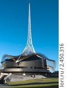 Купить «Остроконечная башня Центра искусств штата Виктория в Мельбурне», фото № 2450316, снято 2 августа 2010 г. (c) Elena Monakhova / Фотобанк Лори
