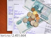 Купить «Коммунальные платежи», эксклюзивное фото № 2451664, снято 21 августа 2018 г. (c) Володина Ольга / Фотобанк Лори