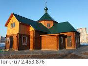 Новый храм в Ярцево (2011 год). Стоковое фото, фотограф Владимир Соловьев / Фотобанк Лори