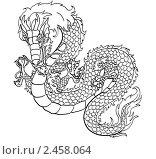 Купить «Восточный дракон, контур», иллюстрация № 2458064 (c) Анастасия Некрасова / Фотобанк Лори