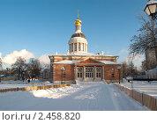 Купить «Храм Рождества Христова Рогожской общины», фото № 2458820, снято 5 января 2011 г. (c) Elena Monakhova / Фотобанк Лори