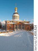 Купить «Храм Рождества Христова Рогожской общины», фото № 2458824, снято 5 января 2011 г. (c) Elena Monakhova / Фотобанк Лори