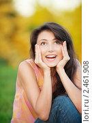 Купить «Мечтающая девушка, сидящая на зеленой лужайке», фото № 2461908, снято 15 июля 2010 г. (c) BestPhotoStudio / Фотобанк Лори