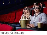 Купить «Молодые люди в кинотеатре», фото № 2463716, снято 1 марта 2011 г. (c) Raev Denis / Фотобанк Лори