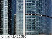 Купить «Фрагмент офисных зданий в Москва-сити», фото № 2465596, снято 22 июня 2010 г. (c) Андрей Ерофеев / Фотобанк Лори