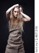 Купить «Девушка в мешковине», фото № 2467516, снято 19 июня 2019 г. (c) Гурьянов Андрей / Фотобанк Лори