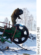 Купить «Сварщик», фото № 2471940, снято 9 марта 2011 г. (c) Хайрятдинов Ринат / Фотобанк Лори