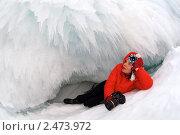 Ледяные пещеры Байкала (2011 год). Редакционное фото, фотограф Некрасов Андрей / Фотобанк Лори