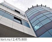Купить «Бизнес центр», фото № 2475800, снято 1 апреля 2010 г. (c) Липатова Ольга / Фотобанк Лори