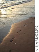 Следы на песке. Стоковое фото, фотограф Екатерина Рыбникова / Фотобанк Лори
