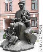 Купить «Памятник армянскому музыканту - дудукисту. Москва», эксклюзивное фото № 2476432, снято 24 июня 2010 г. (c) Александра Меланич / Фотобанк Лори