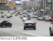 Автомобиль с мигалкой, фото № 2476800, снято 16 апреля 2011 г. (c) Андрей Ерофеев / Фотобанк Лори