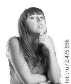 Купить «Портрет девушки», фото № 2476936, снято 22 января 2011 г. (c) Черников Роман / Фотобанк Лори