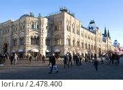 Здание ГУМа на Красной площади (2011 год). Редакционное фото, фотограф Elena Monakhova / Фотобанк Лори