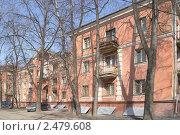 Послевоенная Москва. Дом построенный в 1946-1948 годах пленными немцами (2011 год). Редакционное фото, фотограф Валерия Попова / Фотобанк Лори