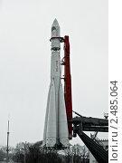 Ракета (2011 год). Редакционное фото, фотограф Кардаш Валерия / Фотобанк Лори
