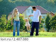 Купить «Семья на прогулке», фото № 2487080, снято 7 сентября 2008 г. (c) Иван Полушкин / Фотобанк Лори
