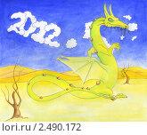 Купить «Дракон - символ 2012 и облака», иллюстрация № 2490172 (c) Ален Федоров / Фотобанк Лори