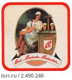Купить «Подставка под пивную кружку с рекламой пива Будвайзер (Bud Budweis Budweiser)», фото № 2490248, снято 19 декабря 2018 г. (c) Юрий Кобзев / Фотобанк Лори