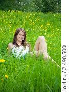 Купить «Портрет девушки», фото № 2490500, снято 16 мая 2010 г. (c) Яков Филимонов / Фотобанк Лори
