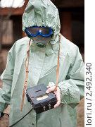 Химик-дозиметрист. Стоковое фото, фотограф Сергей Вандин / Фотобанк Лори