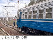 Берегись поезда ! (2011 год). Редакционное фото, фотограф Игорь Митов / Фотобанк Лори