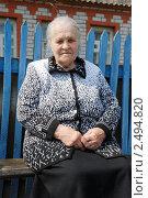Купить «Старушка сидит на лавке», фото № 2494820, снято 24 апреля 2011 г. (c) fotobelstar / Фотобанк Лори