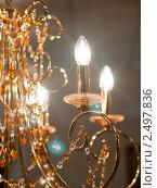 Купить «Хрустальная люстра», фото № 2497836, снято 19 ноября 2010 г. (c) Виктория Кононова / Фотобанк Лори