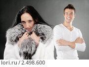 Купить «Юноша и взрослая женщина», фото № 2498600, снято 10 ноября 2010 г. (c) BestPhotoStudio / Фотобанк Лори