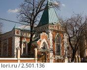 Купить «Москва, Театральный музей имени Бахрушина», фото № 2501136, снято 23 апреля 2011 г. (c) ИВА Афонская / Фотобанк Лори
