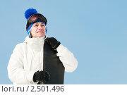Купить «Сноубордист», фото № 2501496, снято 22 октября 2018 г. (c) Дмитрий Калиновский / Фотобанк Лори