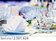 Купить «Сервированный стол в ресторане», фото № 2501624, снято 6 мая 2019 г. (c) Дмитрий Калиновский / Фотобанк Лори