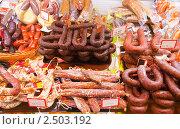Купить «Мясные и колбасные изделия на рынке», фото № 2503192, снято 8 апреля 2011 г. (c) Яков Филимонов / Фотобанк Лори