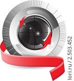 Купить «Кнопка», иллюстрация № 2503452 (c) Виталий / Фотобанк Лори