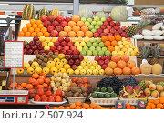 Купить «Москва, Черёмушкинский рынок», эксклюзивное фото № 2507924, снято 11 декабря 2010 г. (c) Дмитрий Неумоин / Фотобанк Лори