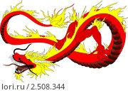 Купить «Красный дракон изолирован на белом», иллюстрация № 2508344 (c) Юлия Русских / Фотобанк Лори