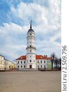 Купить «Ратуша в Могилеве, Беларусь», фото № 2509796, снято 23 апреля 2011 г. (c) Михаил Марковский / Фотобанк Лори