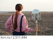 Купить «Женщина-фермер», фото № 2511844, снято 30 апреля 2011 г. (c) Яков Филимонов / Фотобанк Лори