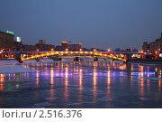 Купить «Метромост Филевской линии. Москва», фото № 2516376, снято 12 декабря 2010 г. (c) Наталья Волкова / Фотобанк Лори