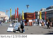 Купить «Праздничное украшение ко Дню Победы в Москве на площади Революции», эксклюзивное фото № 2519664, снято 29 апреля 2010 г. (c) lana1501 / Фотобанк Лори