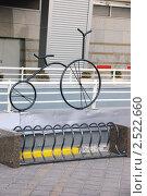Купить «Стоянка для велосипедов около торгового центра», фото № 2522660, снято 30 апреля 2011 г. (c) Илюхина Наталья / Фотобанк Лори