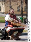 Гусляр в русском народном костюме исполняет песню (2011 год). Редакционное фото, фотограф Igor Lijashkov / Фотобанк Лори