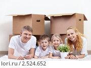 Купить «Счастливый переезд», фото № 2524652, снято 19 марта 2011 г. (c) Raev Denis / Фотобанк Лори