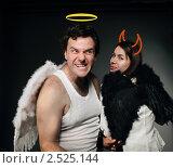 Купить «Мужчина и женщина с ангельскими крыльями», фото № 2525144, снято 21 сентября 2018 г. (c) Дарья Петренко / Фотобанк Лори