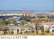 Купить «Вид на алюминиевый завод в Белой Калитве с горы Караул», фото № 2527148, снято 30 апреля 2011 г. (c) Борис Панасюк / Фотобанк Лори