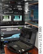 Купить «Мобильный ситуационно-аналитический центр МЭС Юга, рабочее место оператора», фото № 2527880, снято 12 мая 2011 г. (c) Анна Мартынова / Фотобанк Лори