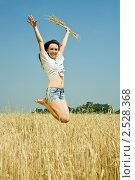 Купить «Веселая девушка прыгает в поле», фото № 2528368, снято 28 июля 2010 г. (c) Яков Филимонов / Фотобанк Лори