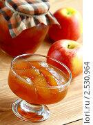 Купить «Яблочное варенье», фото № 2530964, снято 14 мая 2011 г. (c) Надежда Мишкова / Фотобанк Лори